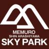 めむろ新嵐山スカイパーク|国民宿舎 新嵐山荘