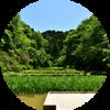 小峰公園・小峰ビジターセンター|自然公園へ行こう!